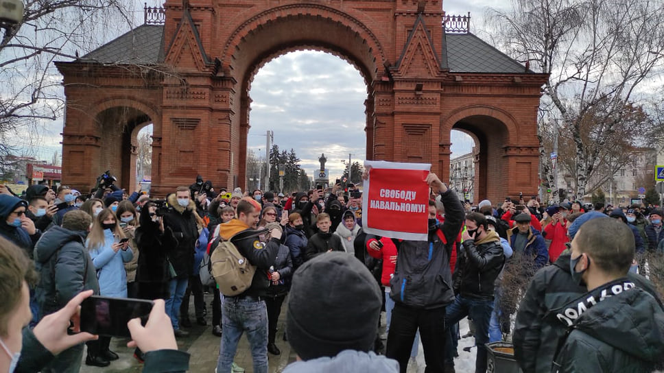 В Краснодаре акция в поддержку Алексея Навального прошла практически без задержаний – Коммерсантъ Краснодар
