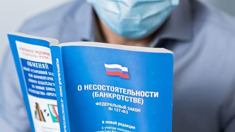 Краснодарский мобильный оператор «Дэником» вступил в процедуру банкротства  / Должнику предъявлены требования на 933 млн рублей