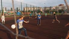 11 спортплощадок и шесть спортзалов построят на Кубани до конца года