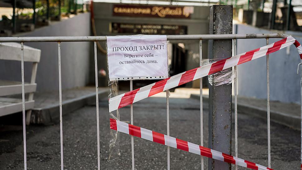 В Сочи также закрыты для посещения все общественные места, улицы патрулируют сотрудники правопорядка, пресекая нарушения карантинного режима.