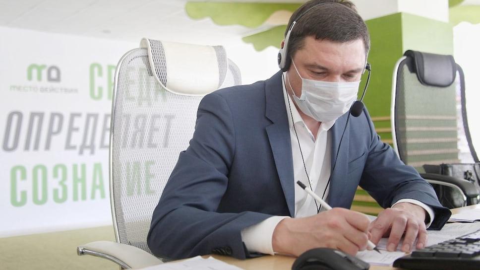 Глава Краснодара Евгений Первышов отвечает на вопросы граждан по «горячей линии»