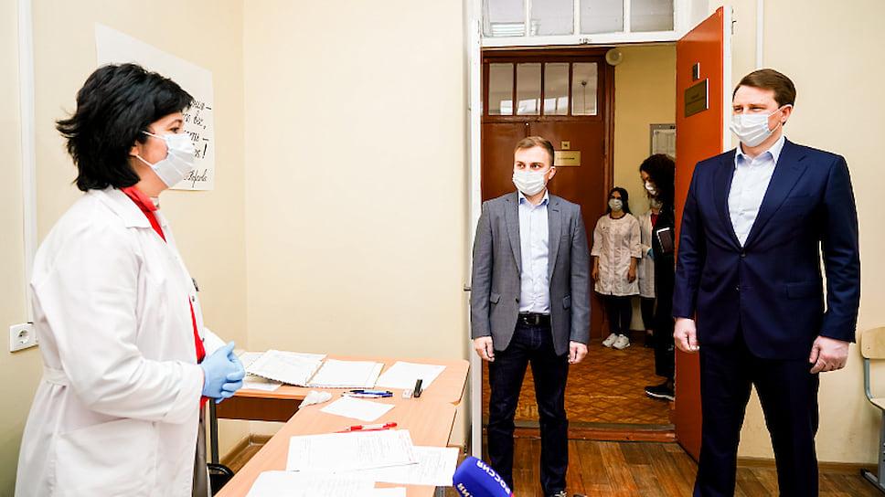 Глава Сочи Алексей Копайгородский проверяет готовность медучреждений к пандемии