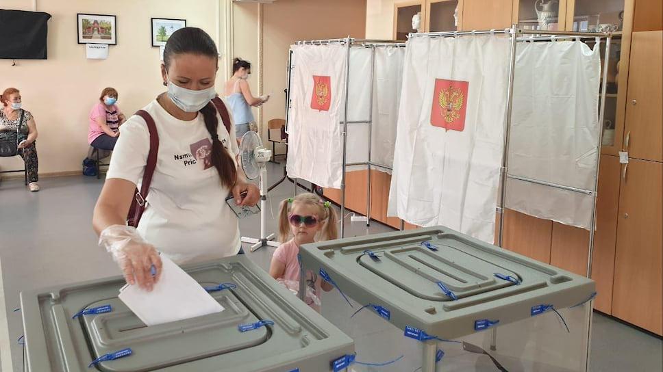 Жители Краснодара проголосовали по поправкам в Конституцию РФ