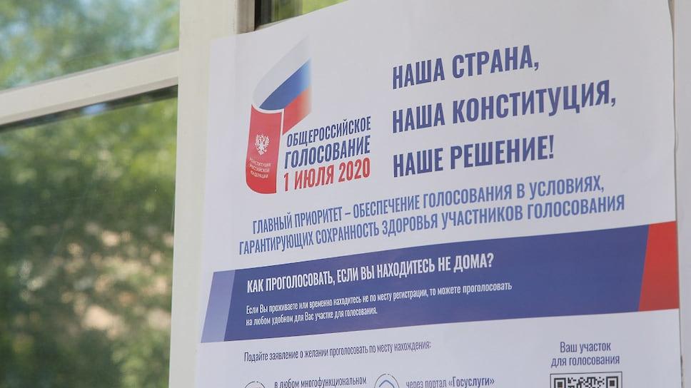 На Кубани было открыто почти 2,8 тыс. избирательных участков