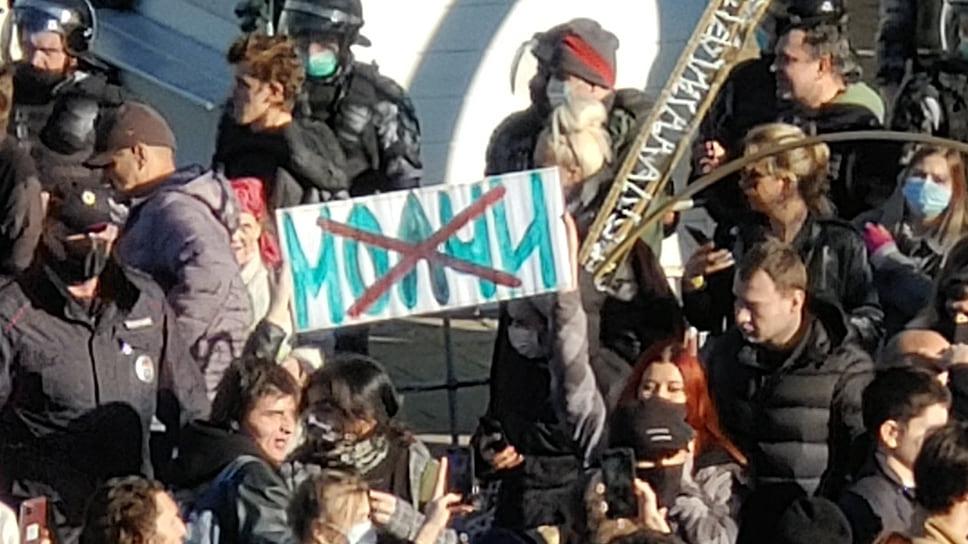 Цепь ОМОНА оттеснила протестующих с Площади Флага на улицу Навагинскую, г. Сочи