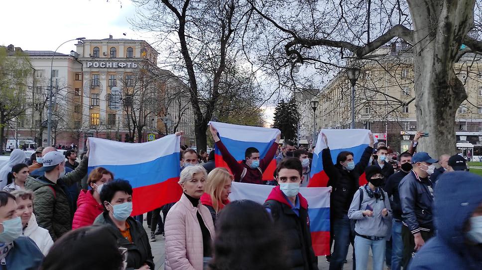В начале акции протестующих было немного