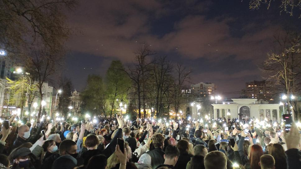 Число протестующих оказалось значительно ниже, чем во время зимних протестов