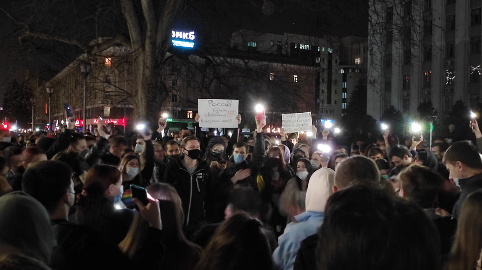 Акция продолжалась три часа и завершилась без массовых задержаний