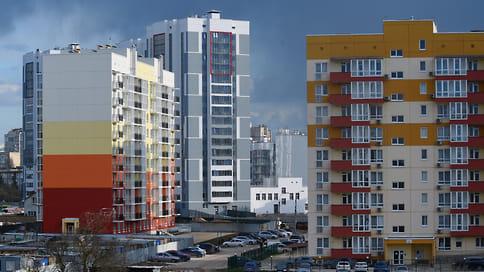 Жилью пропишут комплексную терапию  / Власти Кубани намерены бороться с нехваткой социальной инфраструктуры в городах с помощью введения нормативов застройки