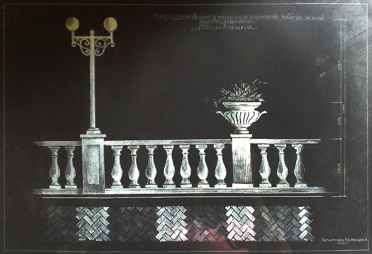 Эскиз ограждения и мощения плиткой набережной Геленджика.  Проект реализован полностью в соответствии с эскизом Александра Кузнецова.
