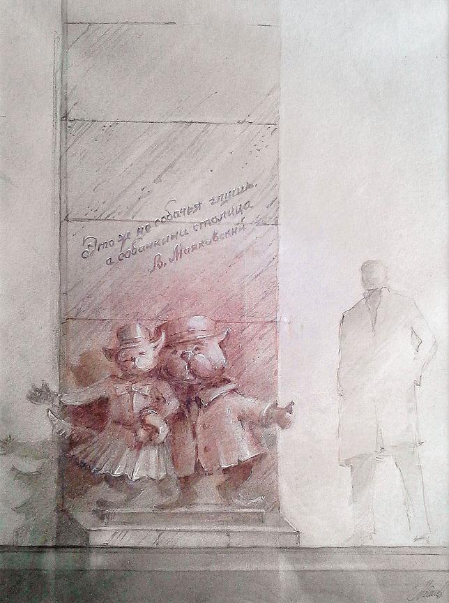 Эскиз скульптурной композиции «Собачки» на улице Красная в Краснодаре. Идея родилась благодаря школьному преподавателю литературы Александра Кузнецова, которая познакомила его в 4 классе со стихотворением Владимира Маяковского «Краснодар».