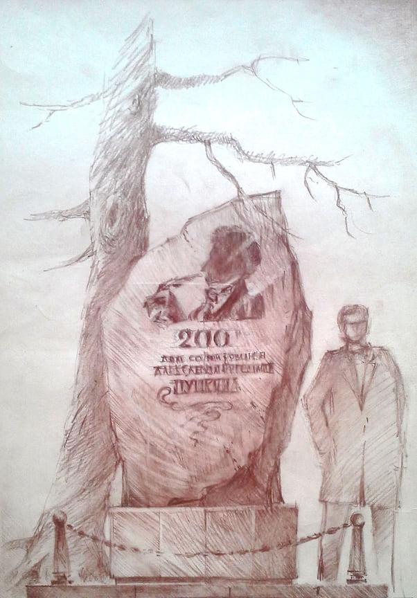 Проект памятника в честь 200-летия со дня рождения А.С. Пушкина. Поставлен в Геленджике за счет средств автора.