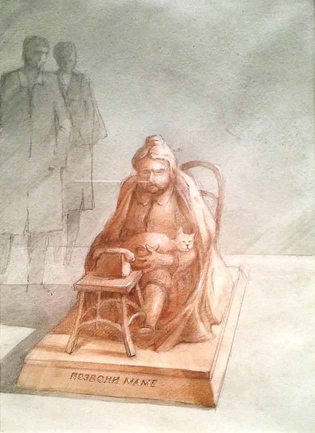 Эскиз скульптуры «Позвони маме» в Краснодаре — социальный памятник, очень понятный, мог стать первым в России. Скульптуру планировалось установить на улице Красной.