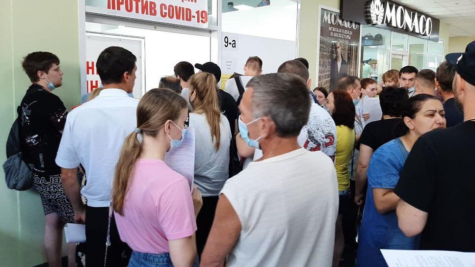 ТЦ GoogZone, ул. Героев Десантников, 2а, 10.30.  Очередь около 50 человек