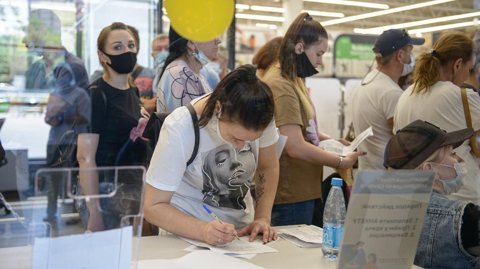 Краснодар, Леруа Мерлен (Покрышкина, 5), 30 июня, 12:30. Перед вакцинацией требуется заполнить несколько форм