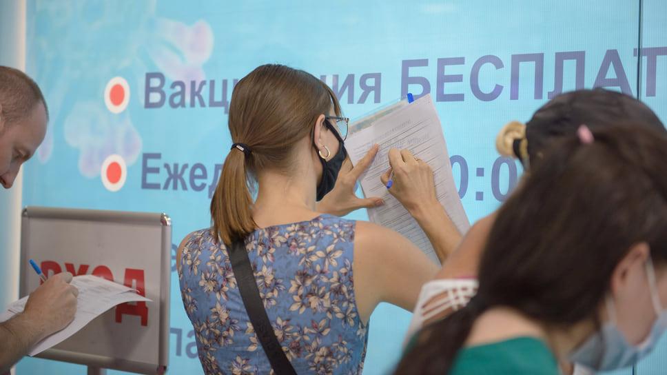 Краснодар, ТЦ «Красная Площадь». 30 июня, 13:00. Сложности с местами для заполнения бланков есть и в этом пункте