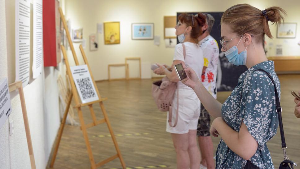 Экспозиция представлена более чем 90 репродукций полотен, фотографий и постеров, а также копий уличных граффити британского анонима