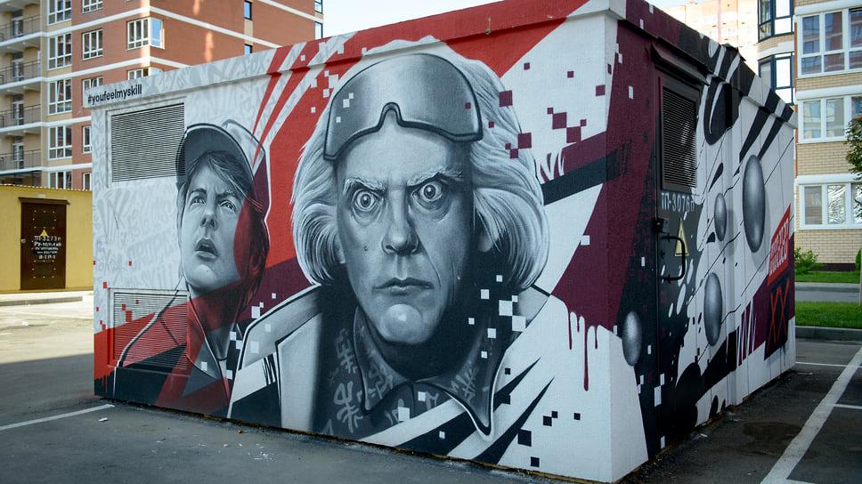 Ул. Героев-Разведчиков, 6. Граффити появилось в конце 2020 года, Автор работы - сочинский художник Ян Кузьмин