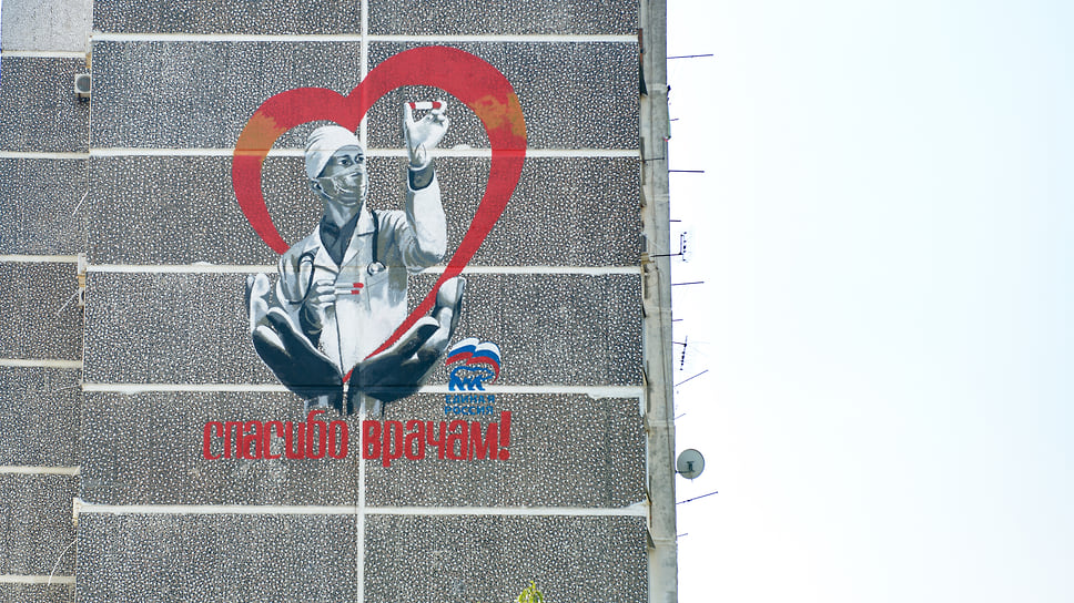 Ул. 1 мая 234. Граффити «Спасибо врачам» нарисовал весной 2020 года краснодарский художник Евгений Аморфис, чтобы поддержать врачей, борющихся с распространением коронавируса