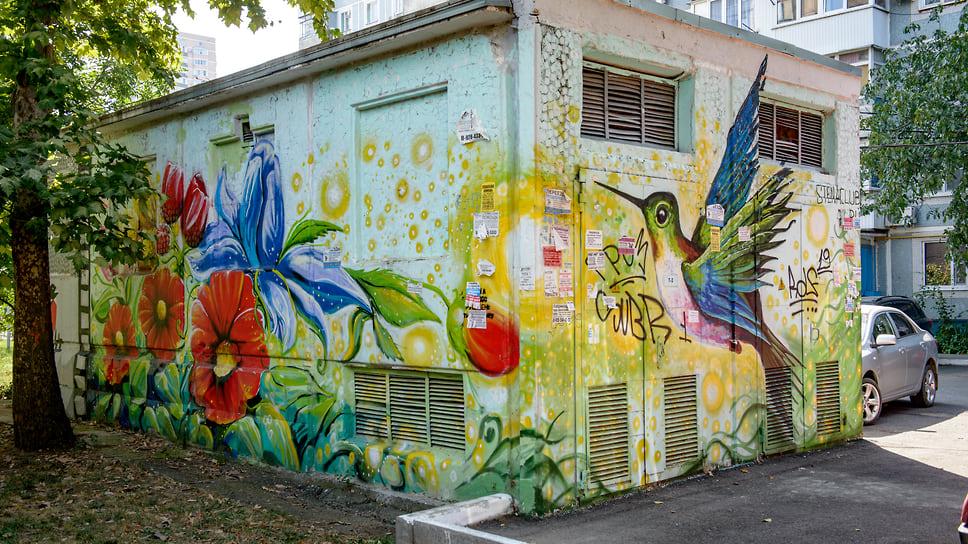 """Ул. Ставропольская, 180, граффити """"Колибри"""" на стенах подстанции"""