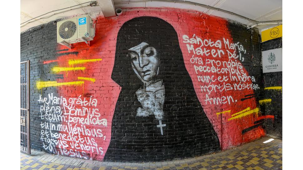 Ул. Красная. 90. Граффити «Мадонна» возле пиццерии Camorra Pizza e Birra