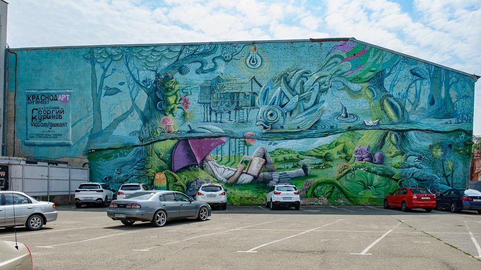 Ул. Красная, 79. Граффити «Начинаем погружение» — еще одна работа Георгия Куринова, она появилась в в 2014 году  и была на тот момент cамым большим граффити (520 кв. м) в Южном федеральном округе
