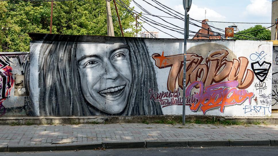 Ул. Чапаева 85. Граффити в память о Децле (Кирилле Толмацком) появилось в 2019 году, автор работы — Геннадий Лось