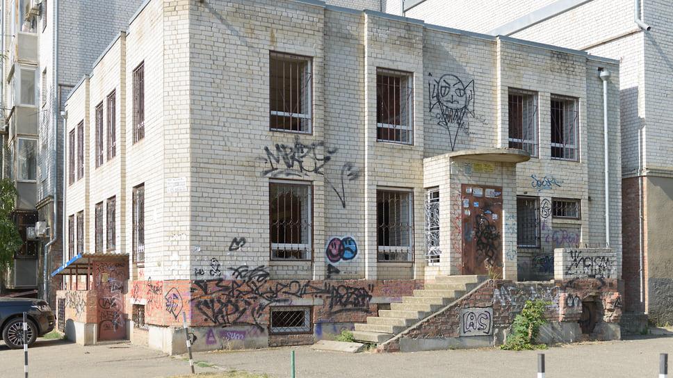 Здание по ул. Академика Пустовойта, 16