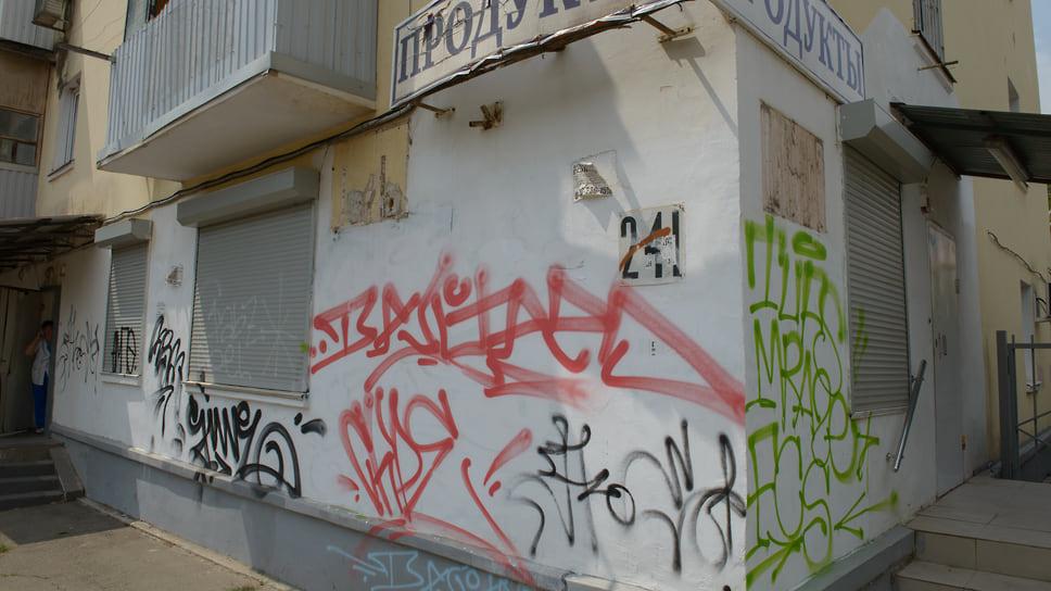 Стены дома в районе «Авроры»