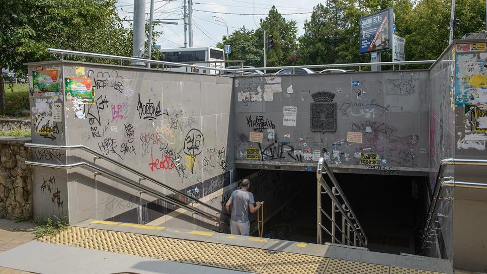 Вход в подземный переход в районе «Авроры»