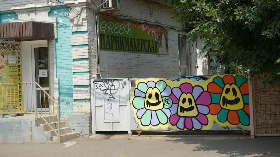 Забор по ул. Горького рядом с ул. Красная
