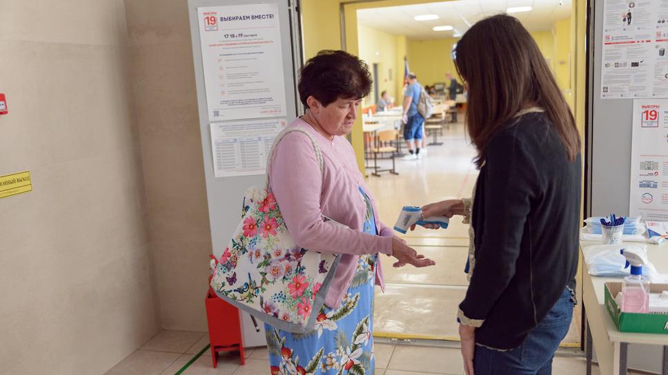 На входе в избирательный участок проверяется температура. Школа №104 (ул. Героя Аверкиева, 32). 17 сентября