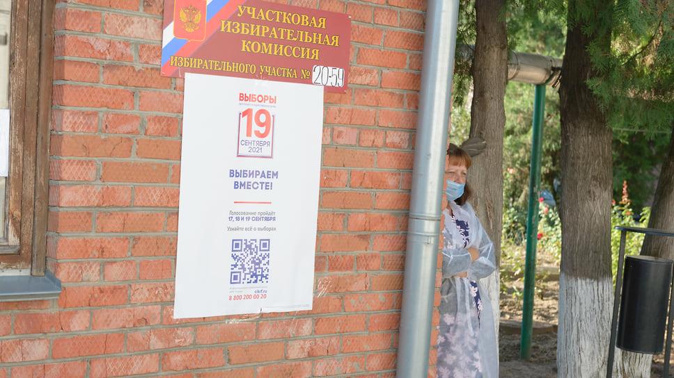 Второй день голосования. Детская школа искусств «Юбилейная» (ЮМР, ул. Алма-Атинская, 2). 18 сентября