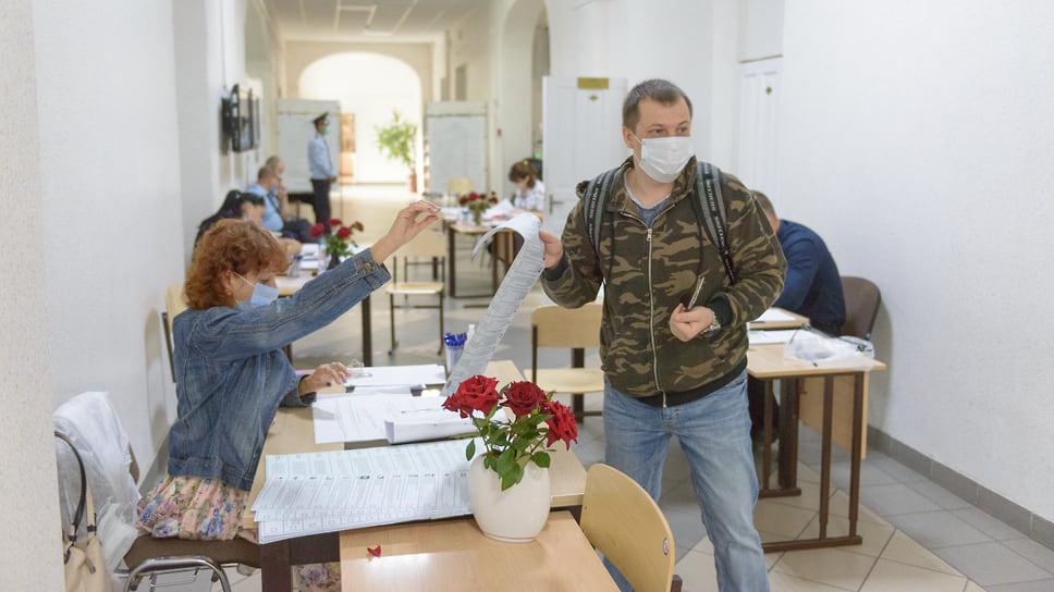 Бюллетени получены. Осталось проголосовать. Екатерининская гимназия №36 (ул. Красноармейская, 52). 19 сентября
