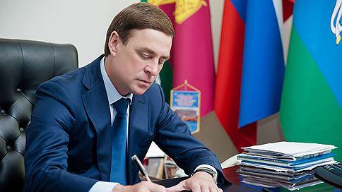 «За пять лет мы привлекли полтора миллиарда рублей инвестиций»