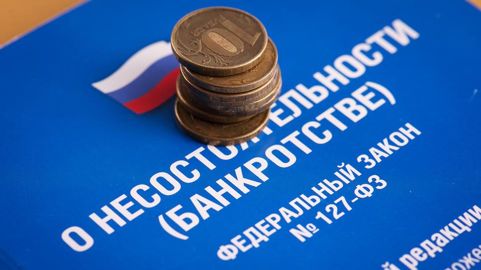 аукционы по банкротству пермь