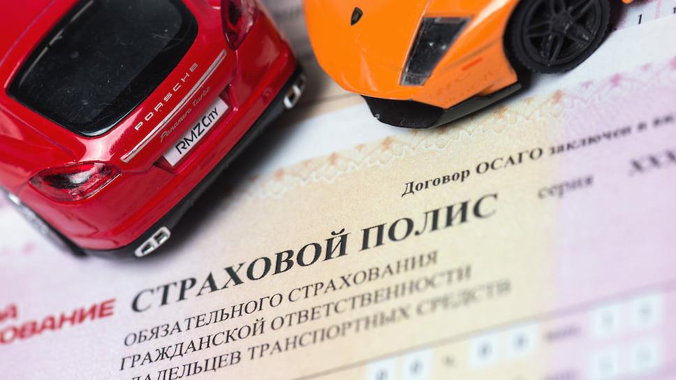 Автострахование является драйвером страхового мошенничества