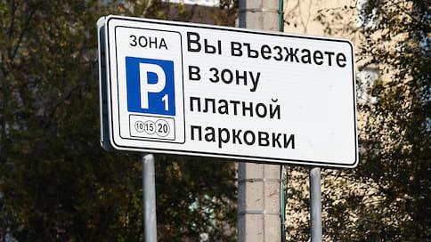 Простой платежом красен  / Мэрия Краснодара сможет штрафовать водителей, не оплативших парковку