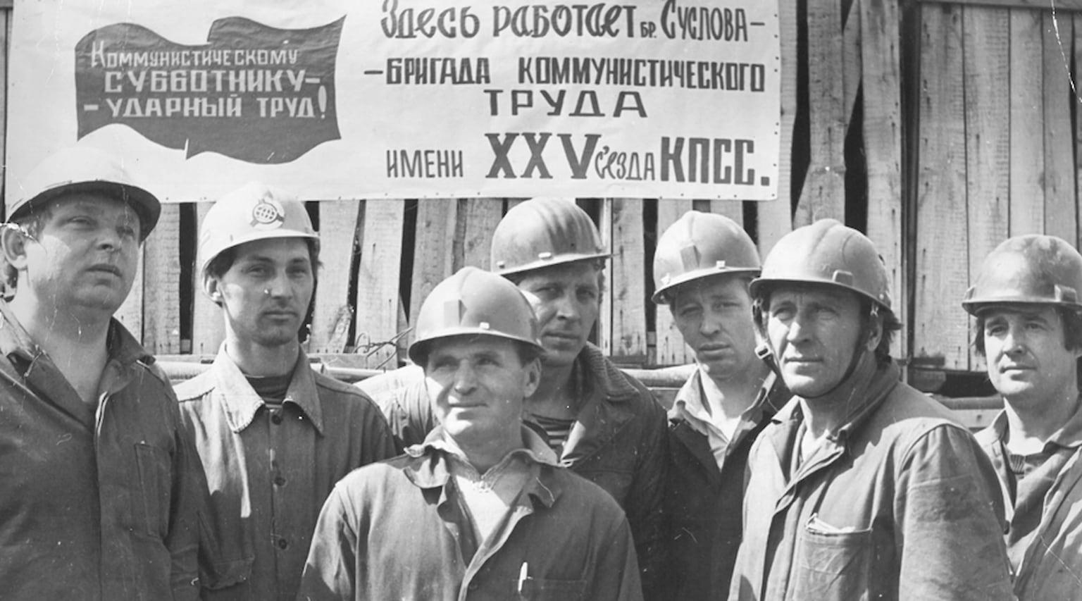 1972. Укрупненная бригада докеров-механизаторов выполнила задание 10-й пятилетки