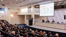 Форум предпринимательства Сибири-2019: коучи мирового уровня и самые эффективные решения для бизнеса