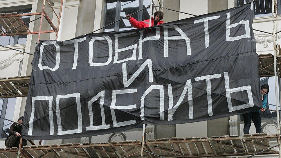 День русской нации уложили в час / В Нижнем Новгороде прошла несанкционированная акция протеста