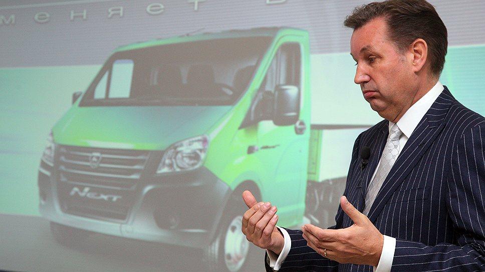 У «Газели» появилось новое поколение / «Группа ГАЗ» модернизировала основной продукт