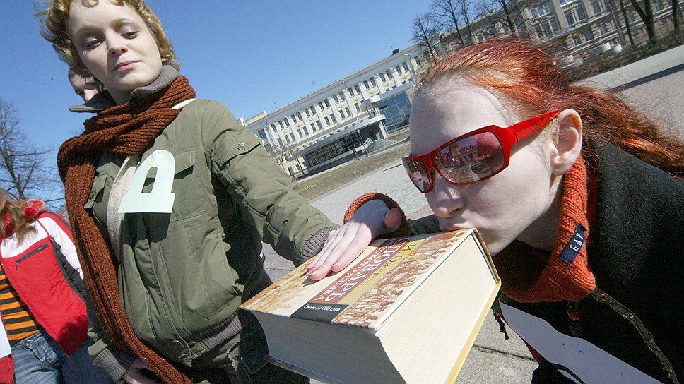 Клуб анонимных книголюбов / Роспечать предлагает объединять читателей в сообщества