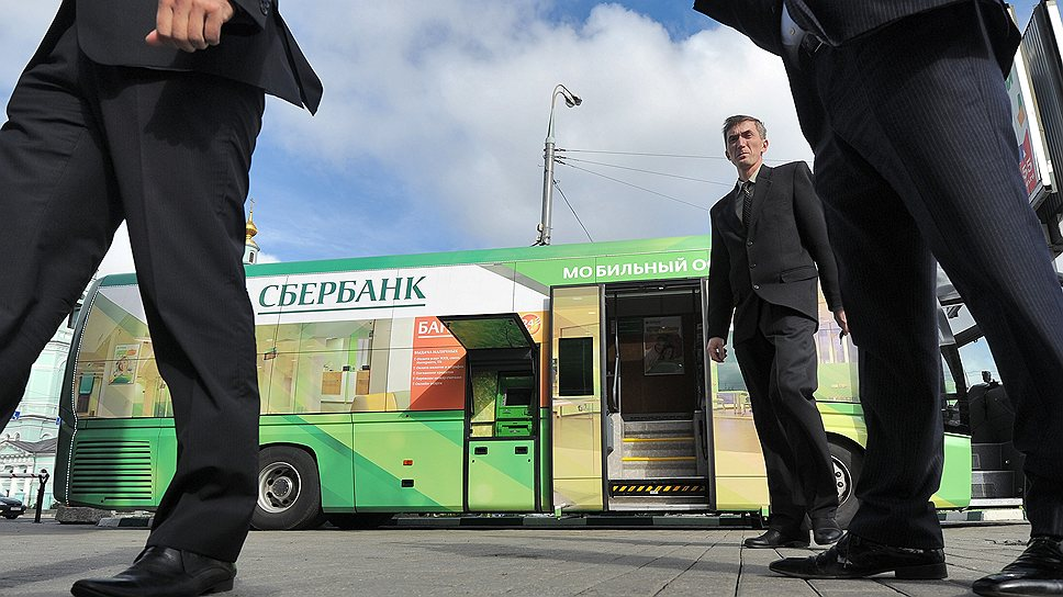 Сбербанк выводит из себя деревню / Кировчане недовольны закрытием офисов финансового учреждения на селе