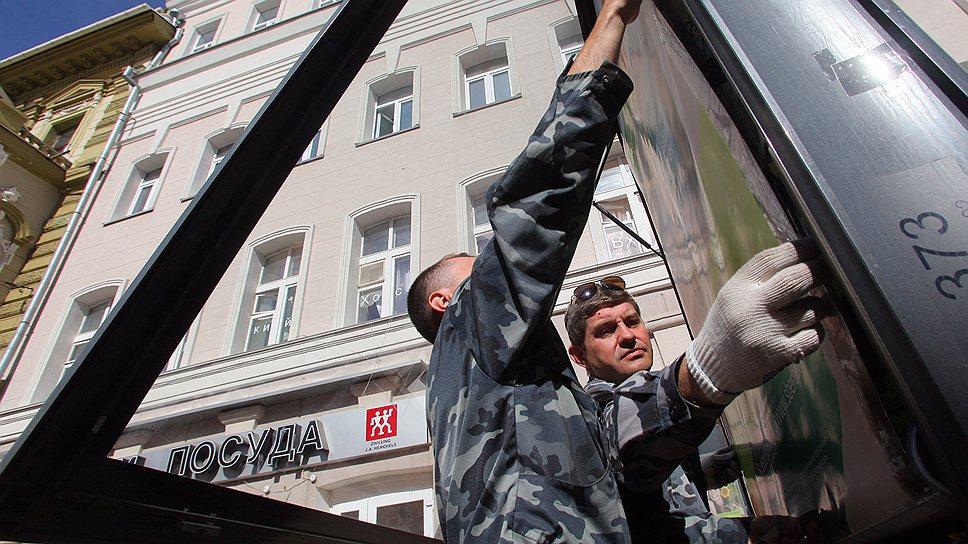 По мнению экспертов, корпорация «Руан» не спешит монтировать свои рекламные конструкции в Нижнем из-за масштабных московских планов