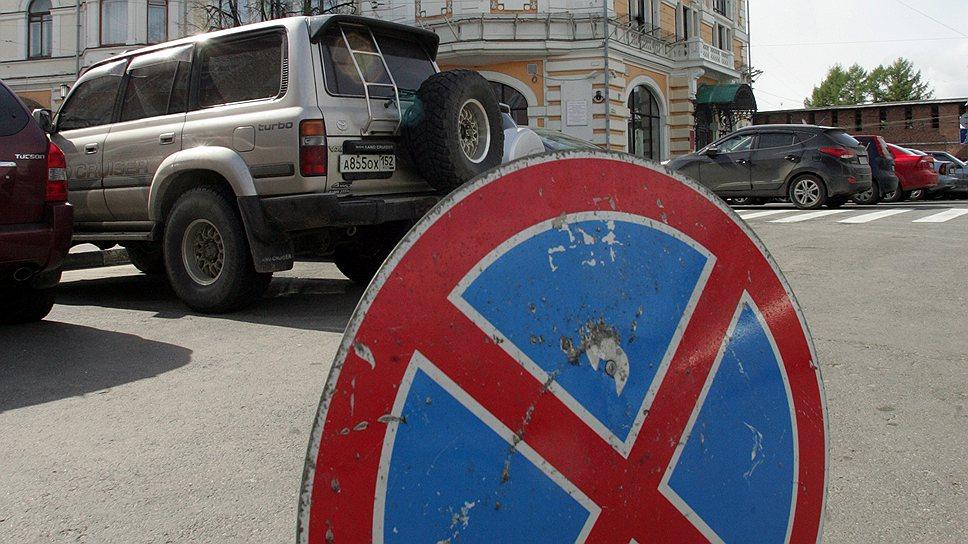 По мнению властей, многоуровневые паркинги позволят разгрузить от транспорта центр города