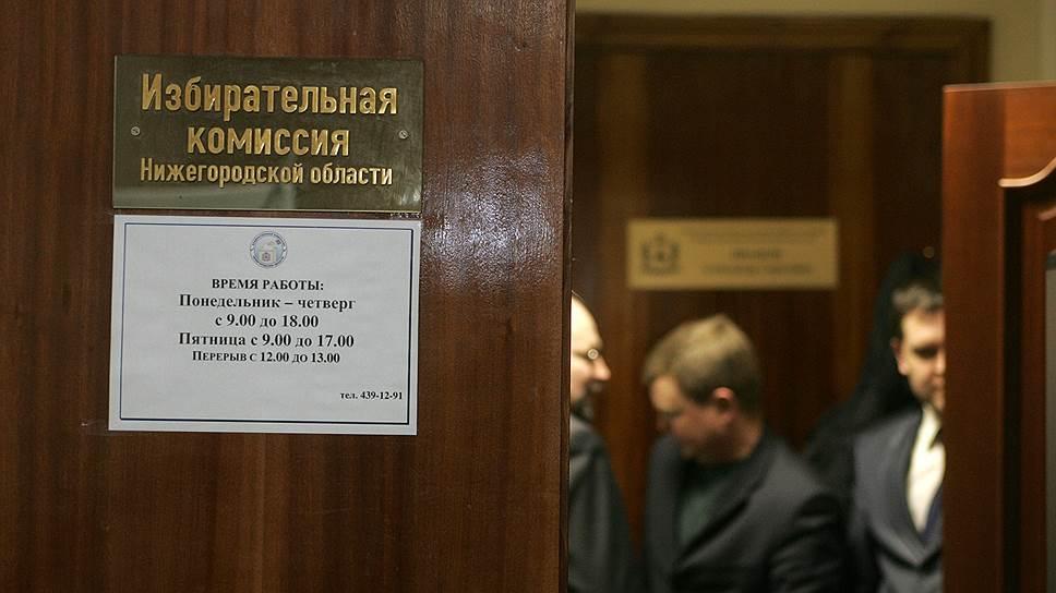 Сегодня избирком определится с окончательным числом кандидатов в губернаторы Нижегородской области