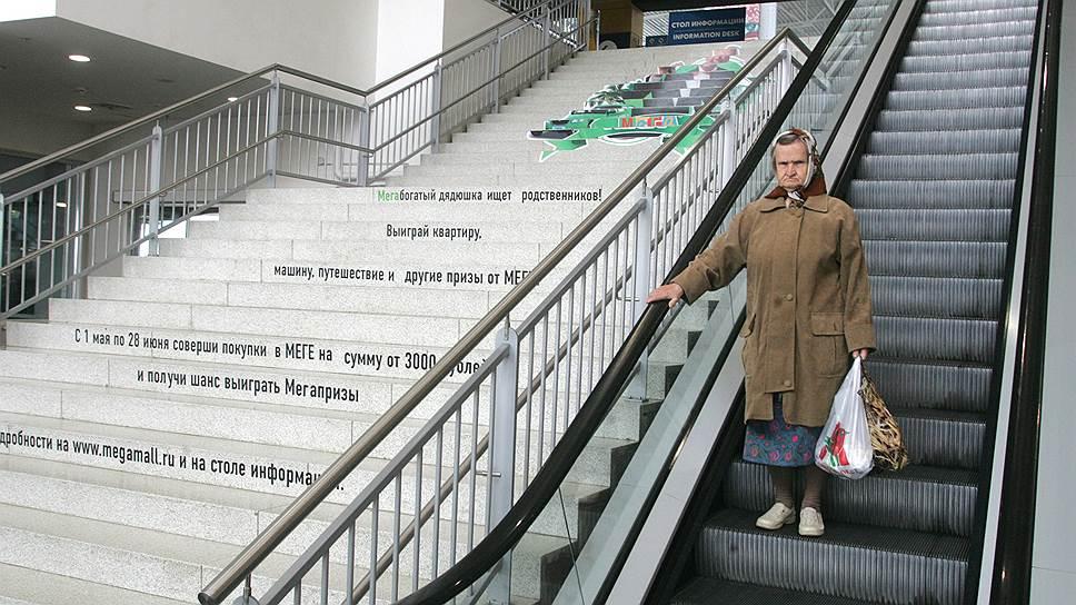 Следующая станция — «Мега» / В нижегородский торговый центр запускают электрички