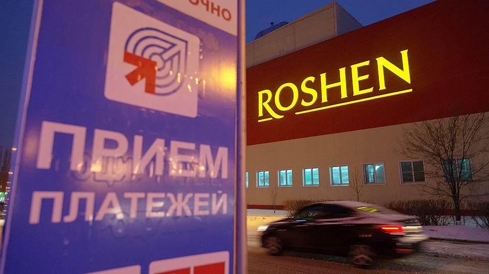 Следствие считает, что «Металлимпресс» участвовал в незаконных финансовых схемах своего заказчика – липецкой фабрики «Рошен»