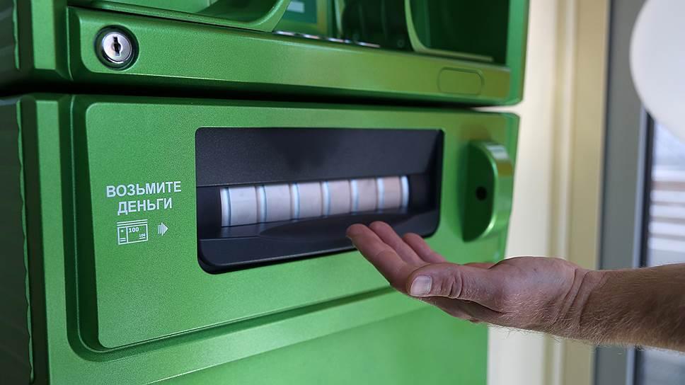 С зарплатных банковских карт мошенники обналичили более 16млн руб.